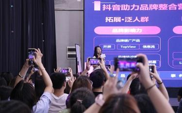 營銷研討會·中小美妝品牌如何小成本啟動社交營銷,助力雙11?