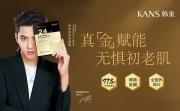 天貓年銷售額增長39.54%,粉絲凈增近百萬,韓束做對了哪些事?