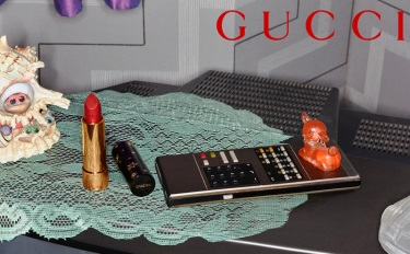 阿玛尼、Gucci、纪梵希纷纷出新/奶茶、清酒、威士忌跨界美妆 #全球新品速递063