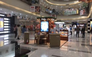 因新型冠状疫情,韩国化妆品企业预期业绩下降
