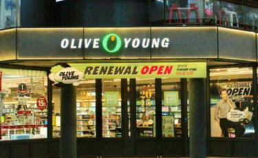 化妝品專賣店品牌評價排行榜出爐,歐利芙洋高居榜首