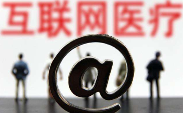 上海首家皮肤专科互联网医院获批 美图公司参与共建