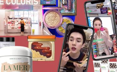 跨入2020,国际品牌应该向本土美妆市场学习什么?