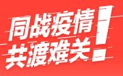 有贊X聚美麗:免費公開課上線,陪實體店共渡疫情難關!