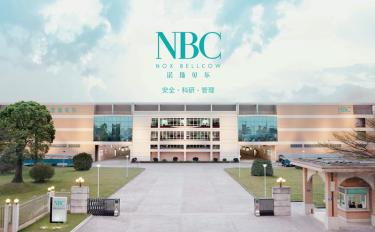 诺斯贝尔·中国TOP1化妆品ODM企业