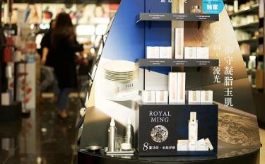 快讯 | 复星集团收购美国中草药护肤品牌WEI,持有68%的股权