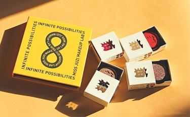 歐萊雅、寶潔前員工等人創立的7個新銳品牌,看看有何新奇?#新品特輯070