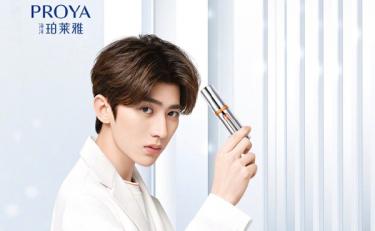 2900万粉丝 顶流明星蔡徐坤出任珀莱雅品牌代言人 携新品亮相