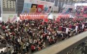 官宣:上海美博会确定7月9日—11日原址举办