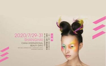 快讯 | 大虹桥美博会将于7月底正式开启