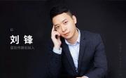 专访星拓刘锋:短视频和直播界限愈加模糊,品牌核心与时俱进