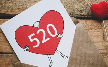 推新品、上直播…520营销品牌出了这3招