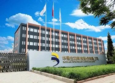 收购国内第二大透明质酸生产企业,华熙生物花了2.9亿