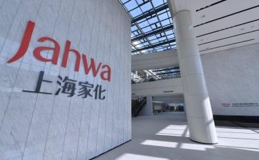 上海家化股东大会,CEO潘秋生首秀称打造品牌矩阵