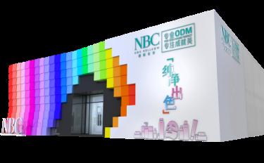 将携80+新品登陆美博会,诺斯贝尔展示科技美容硬实力