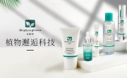 """市场容量135.51亿元,从品牌百植萃看""""皮肤学级护肤""""的下半场"""
