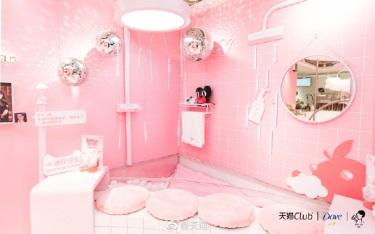 美日热点丨兰蔻在新加坡开设首家虚拟体验店/多芬喜茶灵感澡堂空降上海(8.17)