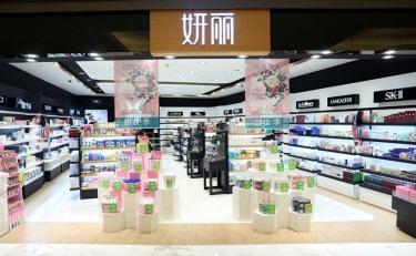 美日热点丨妍丽创始人周冠伦宣布卸任/FANCL亚洲公司或将出售估值近70亿(8.20)