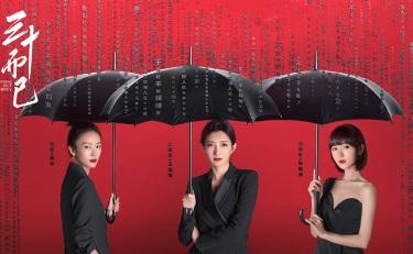 """上美""""今年鸭的都对"""",刘明揭秘新时代社交营销下的投放逻辑"""