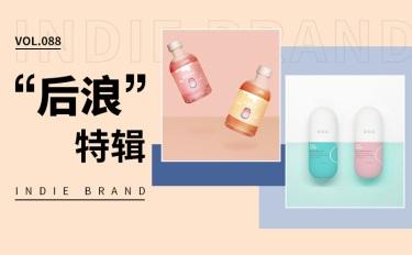 """口腔护理创新难?来看看这些新锐品牌奇思妙想的""""脑洞"""" #新品特辑088"""