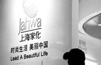 上海家化欲重振市场信心 整合品牌推百亿销售目标