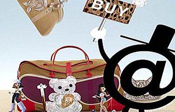尊享網倒閉:奢侈品電商敗走中國