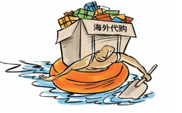 海关工作人员对查获走私化妆品进行拍照取证在旅检通关现场,有这样一类人,他们频繁往返中韩之间,包里带着国内粮食、蔬菜等到韩国,并携带韩国化妆品、小商品等入境,他们就是水客。9日,青岛海关通报了一批水客走私查办案件,韩国化妆品是水客走私的主要商品,但其真实来路并非正品免税店,而多是地摊货。10月16日,青岛海关旅检关员在对韩国仁川至威海的客货班轮进境旅客物品过机检查时,频繁发现有旅客携带大量电子原件类物品通关,经开箱彻底查验发现为集成电子芯片,初步判断有水客通过组织旅客分散携带、以蚂蚁搬