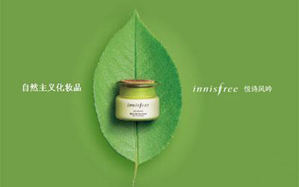 绿色包装材料将是化妆品业发展趋势