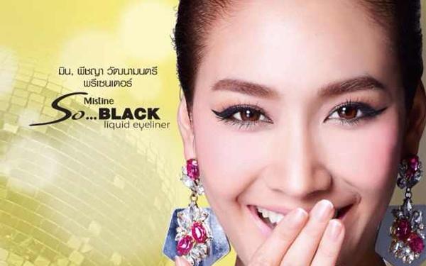 泰国化妆品进口前景广阔