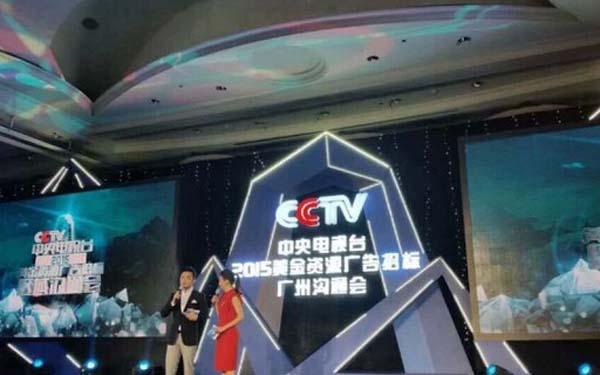 滋源携手央视,2015年品牌传播再攀高峰