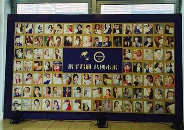 中国制造转型中国品牌,君研欲打造化妆品行业航母