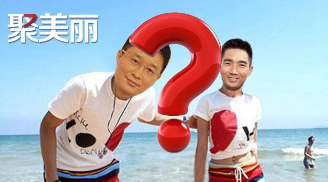 #美周话题#19期:王敢敢和范侃侃的基情联姻 蜜月期有多久?