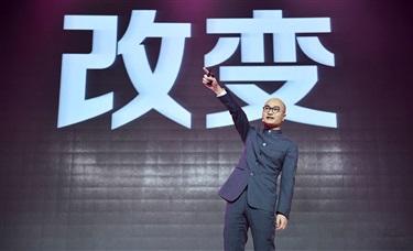 韩后电商荣获广州电子商务示范企业 来数数韩后这些年拿的奖项