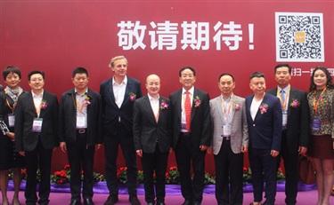 焦点:英富曼集团携手桑敬民先生并购成都美博会