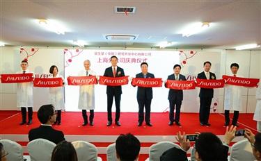 资生堂在中国成立第二个研发中心 本土化运作是否能拿下崇洋媚外的消费者?
