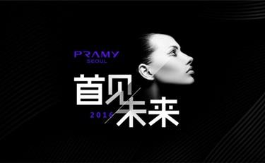 在上海美博会首度亮相 这个韩系彩妆即将在本土市场大有作为?