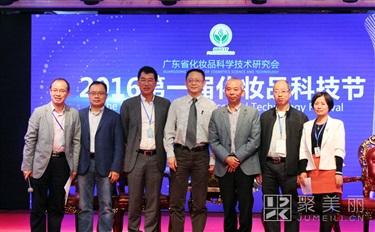 广东这场工程师科技节 都讲了些什么内容?