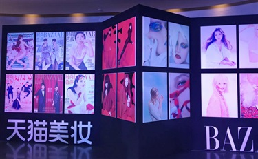 2016美妆消费趋势报告揭秘 电商拉动美妆业逆市上扬