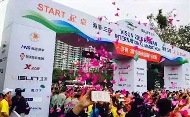 为23个国家防晒,植美村助力2016海南马拉松为爱开跑