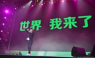 王国安:新十年,让中国代表世界比1000亿更有意义