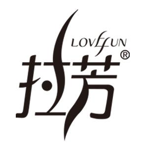 拉芳_lovefun