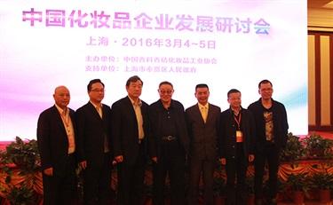 葛文耀/侯军呈/吕义雄:中国品牌走向世界是我们共同的梦想