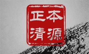 """再说霸王:从霸占大片江山到一蹶不振,请掂清""""品质""""的重量"""
