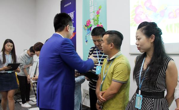O2O实践专家王齐民颁奖