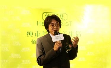 【突发】曲建宁提出辞呈 上海家化失去首席技术官