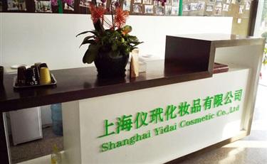 聚美丽的战略合作者——上海仪玳到底有何过人之处?