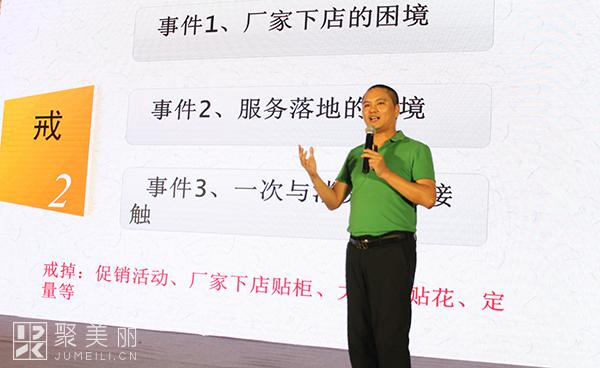 福建爱美化妆品连锁公司创始人林凤平