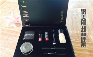 极密彩妆新品开箱测评:潮得有创新,色得有内涵