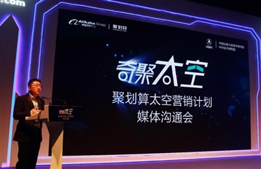 地球的舞台已太小?韩后成首次美业参与太空营销计划品牌