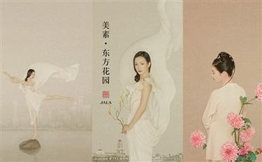 看一眼就想买的国货品牌中国风包装(伽蓝篇)